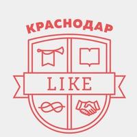 Логотип Like Центр / Краснодар / Бизнес-сообщество Лайк