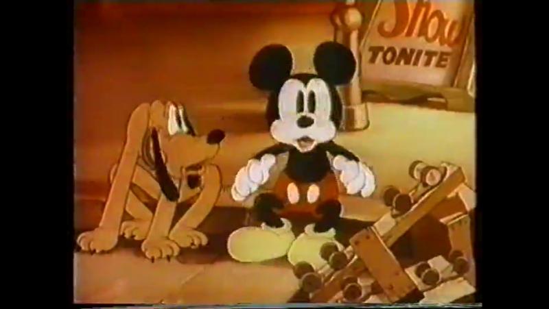 Walt Disney Classics 10 (перевод Максим Ошурков)