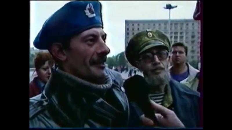 До и после полуночи.ГKЧП 19-21 Августа 1991. Moscu: 19-21.08.1991. Moscow