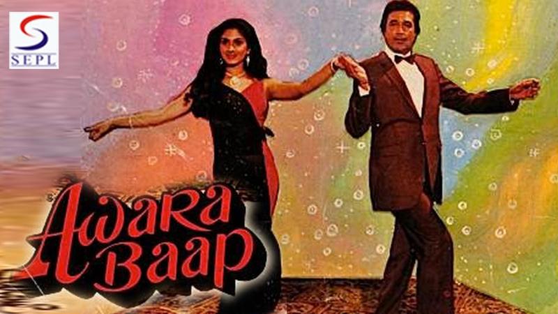 Awaara Baap 1985 - All Songs jukeBox Rajesh Khanna, Madhuri Dixit Superhit Hindi Songs