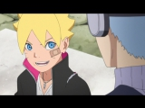 Боруто: Новое Поколение Наруто 29 серия (Многоголосая озвучка) Flarrow Films / Boruto Naruto