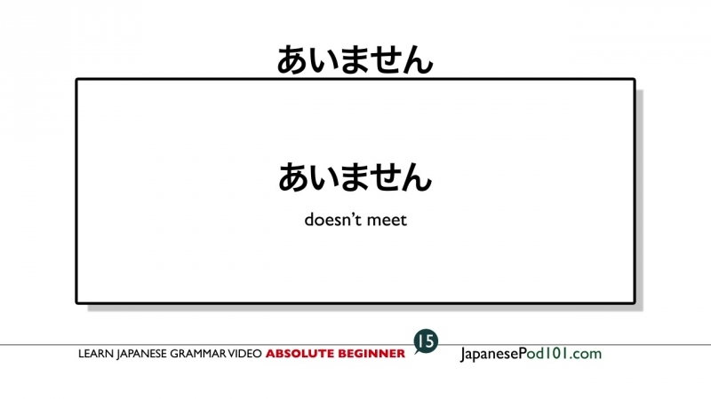 Conjugating Formal Verbs in Japanese