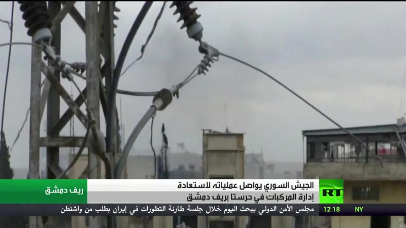 Сирия: САА и союзники продолжают контрнаступление на бармалеев в Харасте.