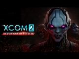 XCom 2: War of The Chosen (2017) игрофильм