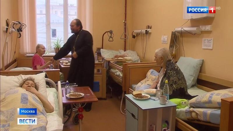 В Москве проходит Общецерковный съезд по социальному служению