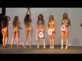 bikini contest line up