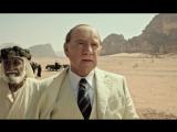 «Все деньги мира» с Кевином Спейси: Первый дублированный трейлер