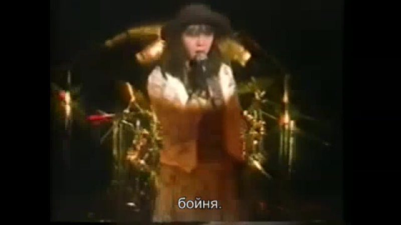 Zelda - Slaughter House, Бойня (スローターハウス, Live Rock Show 198X)