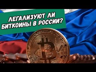 Дима Бикбаев. ХайпNews [26.12]