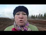Благодарность от жителей поселка Колтубановский (22.10.2017 г.)