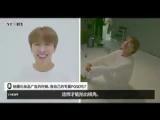 171009 Youku Fashion Channel (