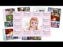 Персональный календарь за 150 рублей