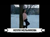 ФОРСАЖ! 8 МАРТА!_HD.mp4