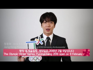 180110 Message for only 30 days left Olympic Winter Games PyeongChang 2018