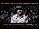 《醉赤壁》 Zui Chibi (Drunken Red Cliffs) - JJ Lin [Pinyin English Subs Español]