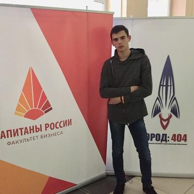 Макс Голиков