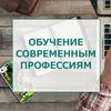 Академия бизнес-образования Екатеринбург