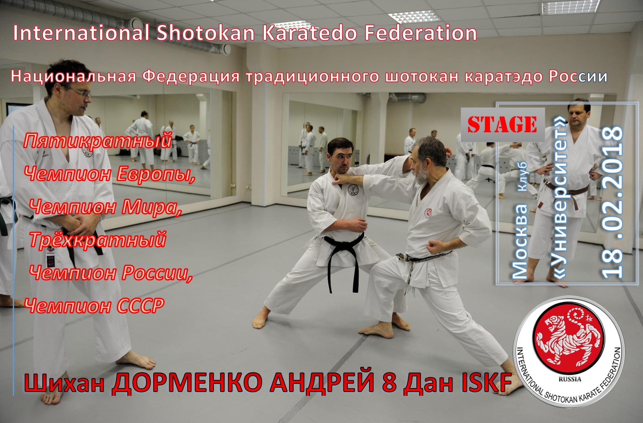 shotokan karate essay Over on my other weblog i've been asked what i found wrong with shotokan karate what i didn't like about shotokan karate from rob redmond's heresy essays.