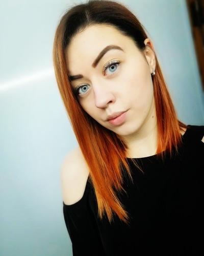 Ксения Шилкина
