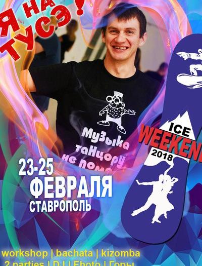 Михаил Рыбасов