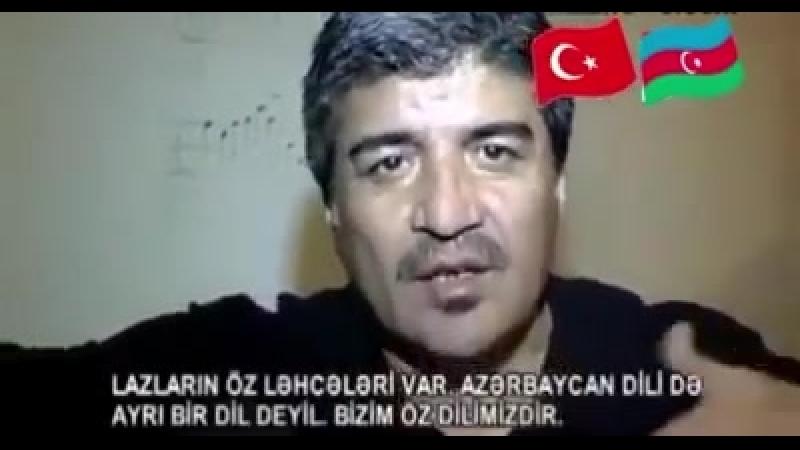 İbrahim Erkal Azərbaycan türkcəsi haqqında