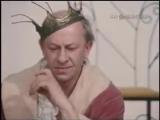 Голый король.фрагмент спектакля