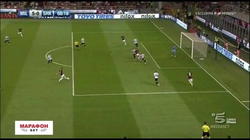 Милан - Шкендия 5:0. Антонелли