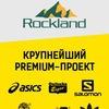 ROCKLAND: Asics Salomon Timberland New Balance