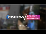 18.11 | Российские телеканалы откажутся от трансляции Олимпиады в случае недопуска сборной России
