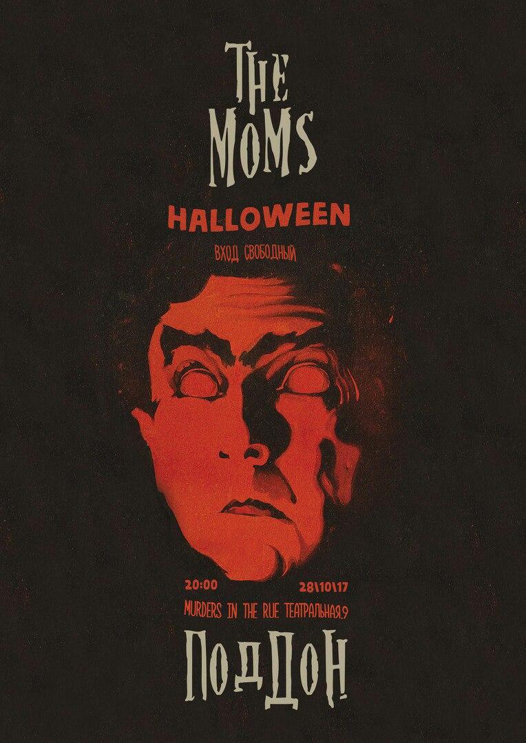 28.10 The Moms в Lounge Бар Поддон!