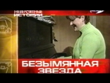 Маргарита СУХАНКИНА: