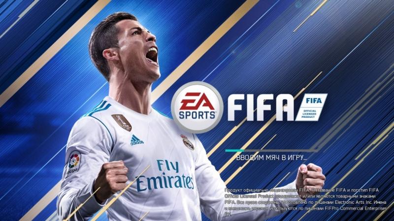 Fifa mobile Не зовсім вдачно відкрив пак...