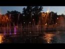 Поющие фонтаны на плотинке г. Екатеринбург