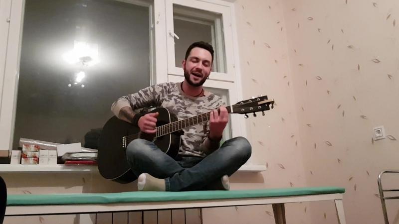 5nizza - Я солдат (исполнение Виталий Шарлай)