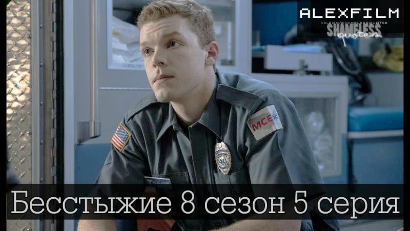 пиzzтыжие лексов 05