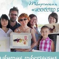 """Логотип Творческая мастерская """"Искусство быть собой"""""""