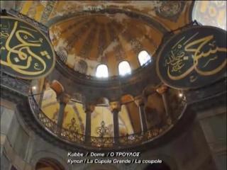 Храм Святой Софии_mpeg2video