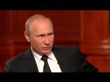 Разговор по понятиям: Путин о