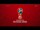 Жеребьевка чемпионата мира 2018 по футболу 01.12.2017