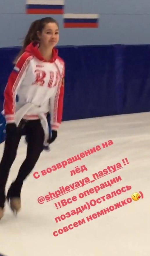 Анастасия Шпилевая - Григорий Смирнов/ танцы на льду - Страница 12 KOEdgqKzrO0