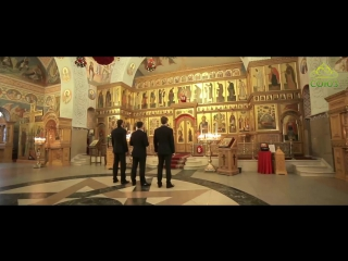 Группа «Ларго». «Херувимская песнь». Кафедральный собор Преображения Господня г. Сургут.