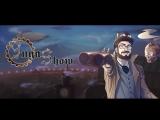 [YugaShow] EVRO BDO Challenge Day #3
