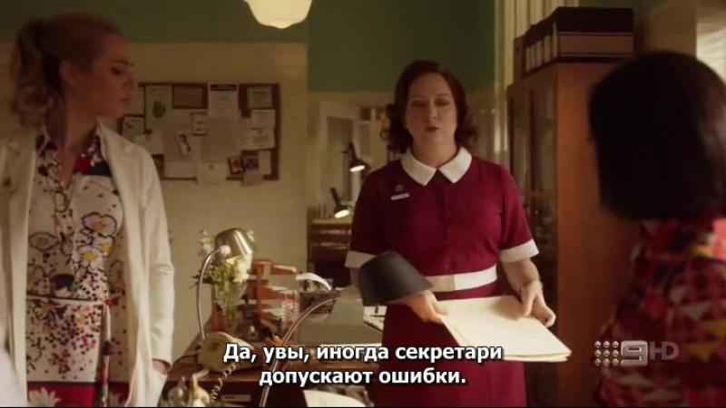 ДИТЯ ЛЮБВИ - 4 / LOVE CHILD - 4 AU s04e10