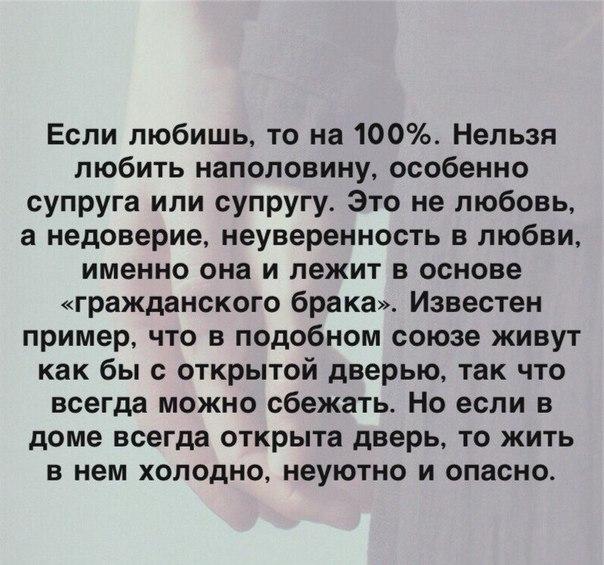 Фото №456254299 со страницы Алтынай Тугуновой