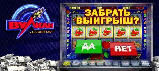 7 апреля игровые автоматы новомосковск можно ли играть с детьми в азартные игры