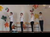 МОУ СШ п.ст. Налейка танцы на День учителя