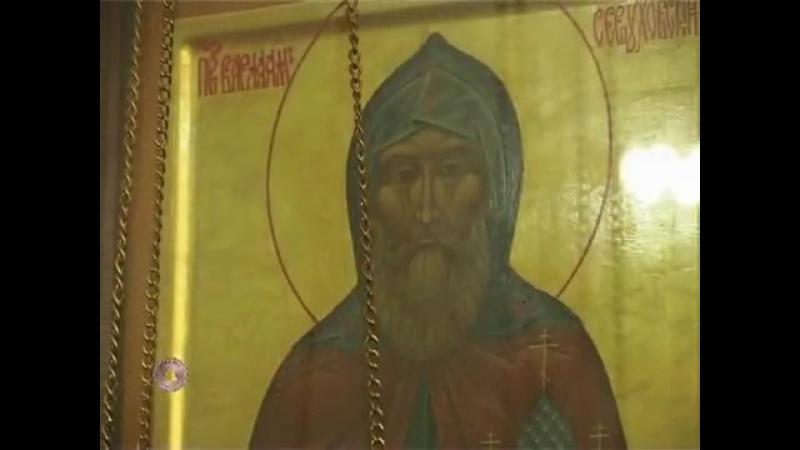 Серпуховской Владычний женский монастырь (часть 3) (из цикла Русский инок)