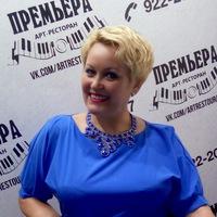 Ксюша Пирогова
