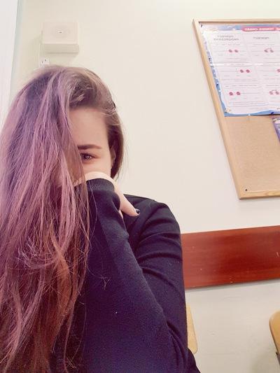 Вера Лоскутова