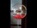 Кристальный шар Баблс с воздушными пёрышками и индивидуальной надписью))